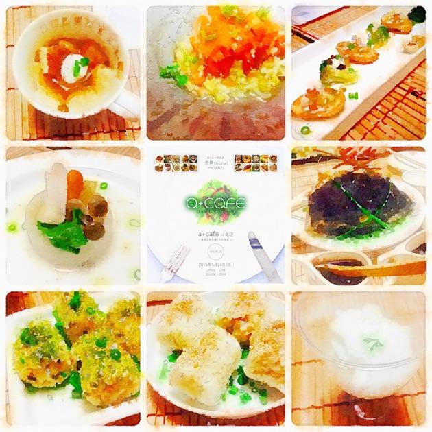 【レポート】「食卓を囲む楽しさ」を味わう食イベント、開催してきました!