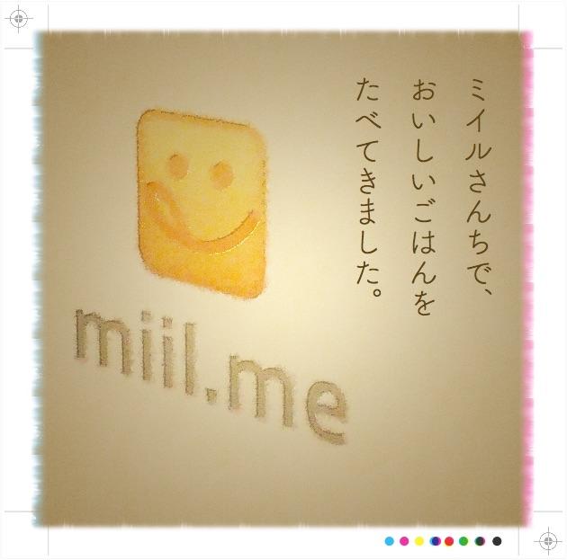 料理SNS「ミイル」ユーザー会に参加してきました!〜新サービス「ミイルまとめ」とご馳走ランチを堪能♪〜
