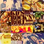 【レポート】巻いて包んでおもてなし!キッチン男子部おもてなしイベント第10杯目「KD's rock'n'roll!!」を行いました!