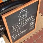 モグモグモグモグ。噛めば噛むほど味わい深い、ベーグルの移動販売のお店「SOPO」さんのベーグルを食べてみた!