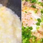 【ウチごはん:006】病気の時は手抜きご飯で 〜鍋焼きうどん&とき卵の全粥〜