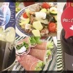 【レポート】あなたは肉食系?それとも爽食系?マリアージュがたまらないポルトガルワインイベントに参加してきました!【PR】
