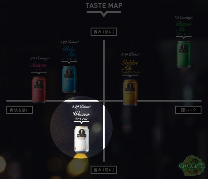 ビールマップ