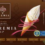 「クレミア」という魅惑的なスイーツが食べたい!都内でクレミアを食べられる場所、調べてみました!