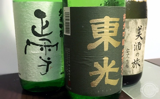 日本酒三種