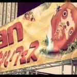 【東京・中野/前編】まかない飯は正義!まかない飯を全品ワンコインで楽しめる「an まかないフェス」に行ってきた!