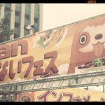 気になる飲食店の「まかないメシ」がワンコインで食べられる!「an まかないフェス 2017」が中野四季の森公園特設会場で5月28日(日)まで開催中!