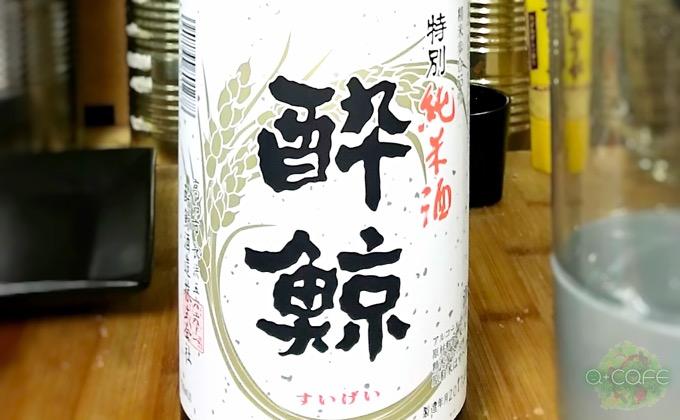 ツイスパ_日本酒