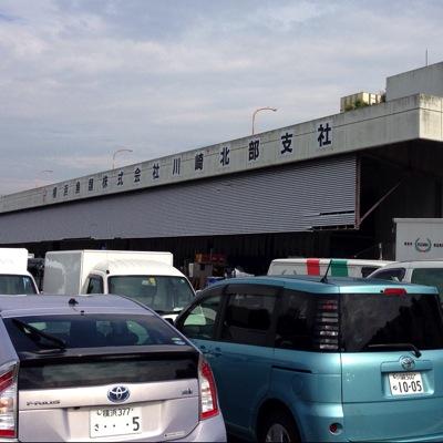 川崎北部市場