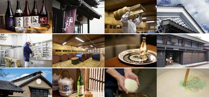 大江戸大酒会