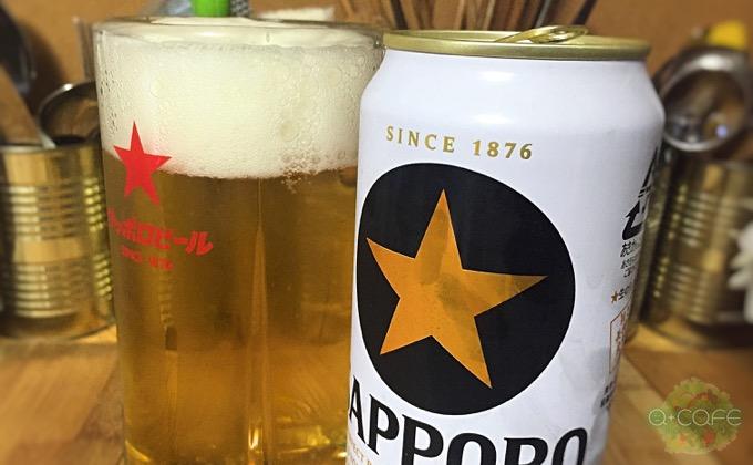 サッポロビール
