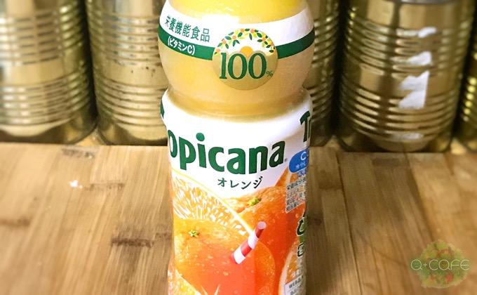 ツイスパ_オレンジジュース編