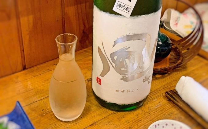風が吹く/白井酒造店(福島県)